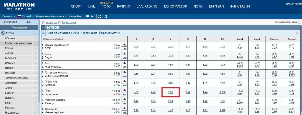 Rating bet отзыв bonus